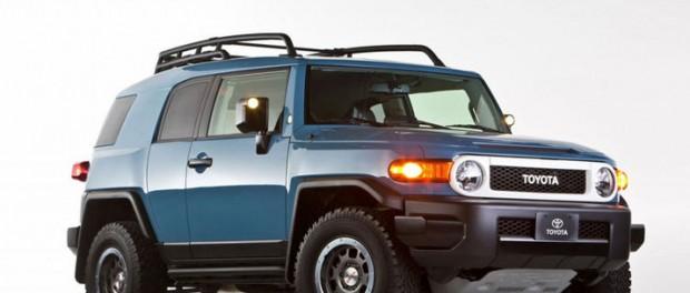Hejdå Toyota FJ Cruiser
