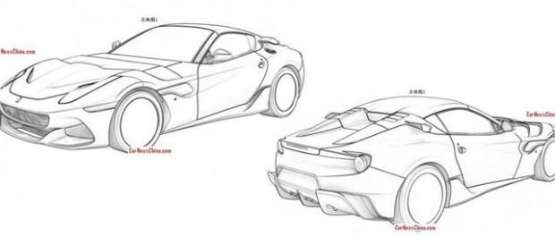 Patentskisser på Ferrari SP Arya läcker ut
