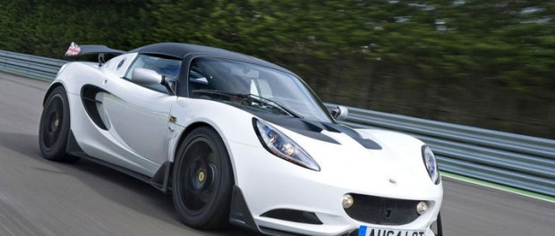 Lotus visar Elise S Cup